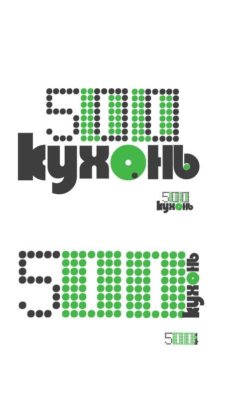 Логотип для интернет каталога кухонь - дизайнер GVV