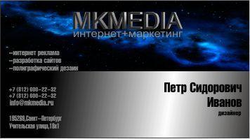 Разработка дизайна визитной карточки - дизайнер Olga17