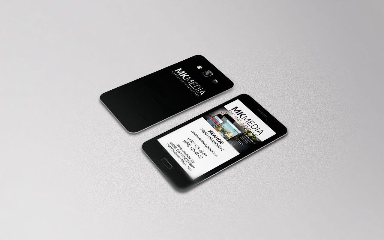 Разработка дизайна визитной карточки - дизайнер path