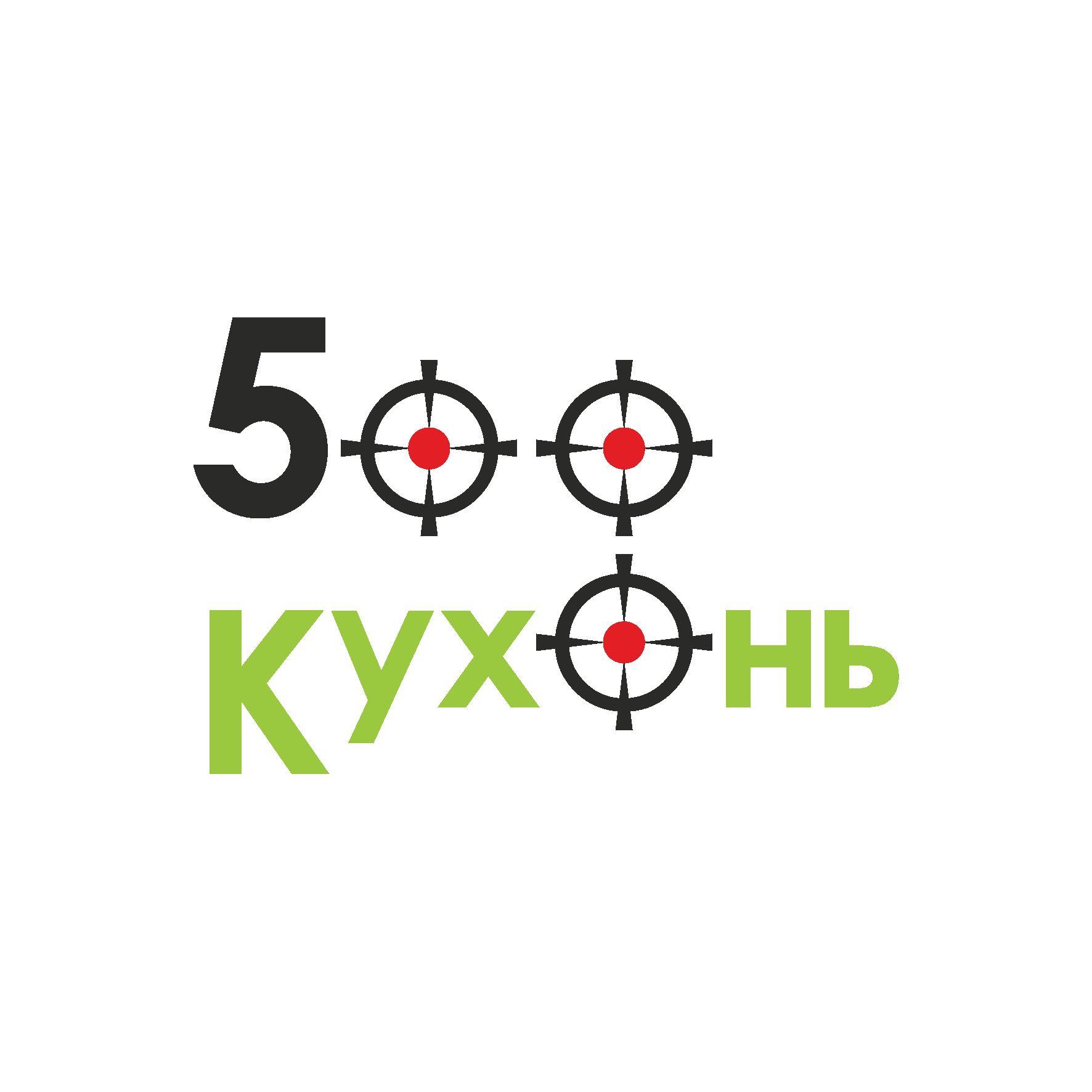 Логотип для интернет каталога кухонь - дизайнер bor23