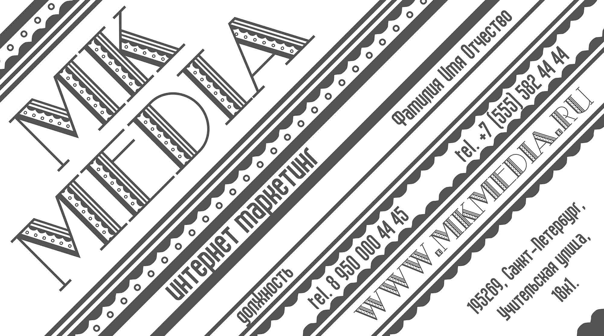 Разработка дизайна визитной карточки - дизайнер Rid_Rich