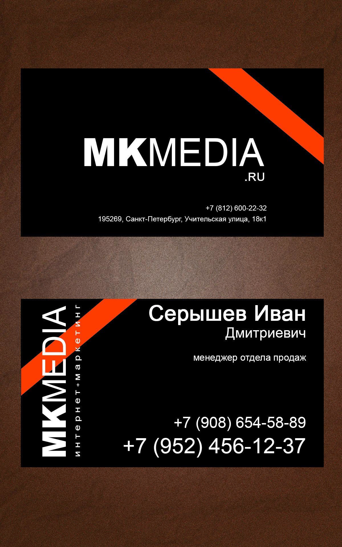 Разработка дизайна визитной карточки - дизайнер qTen