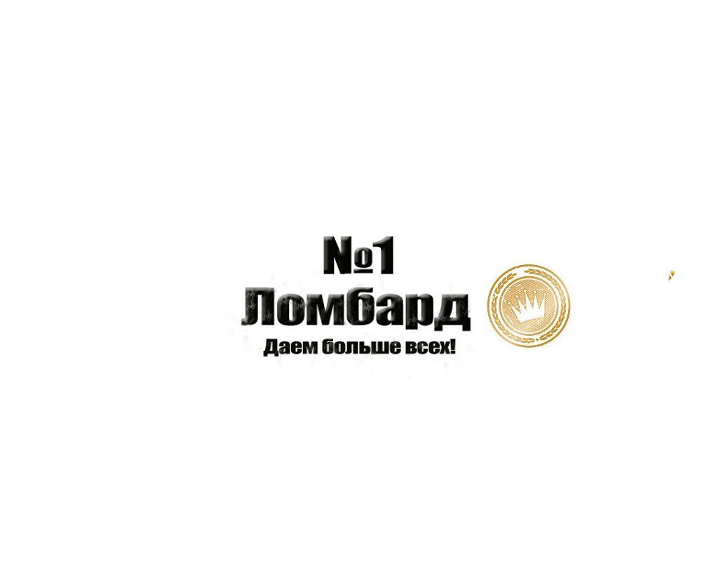 Дизайн логотипа Ломбард №1 - дизайнер Katericha