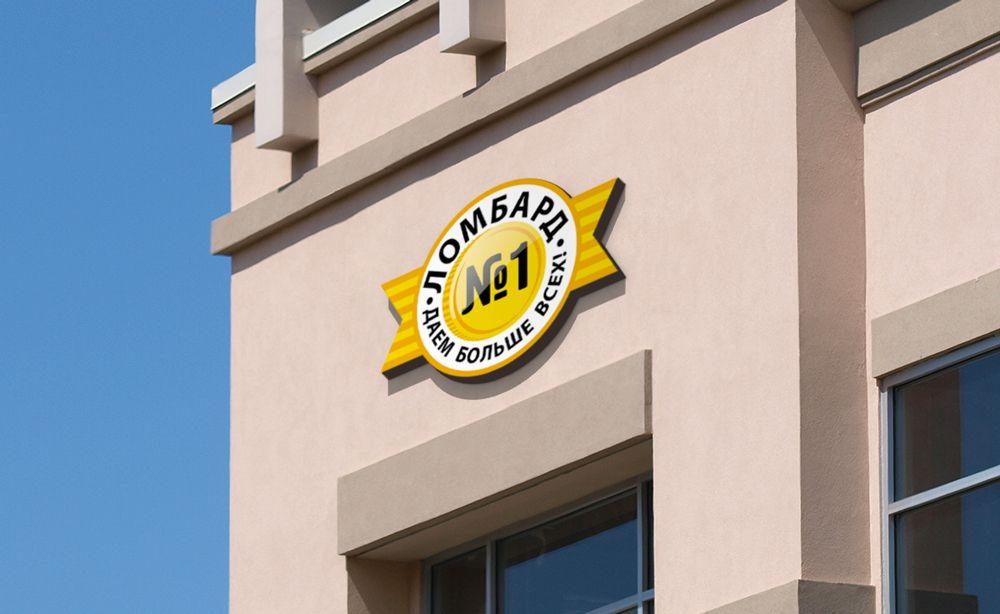 Дизайн логотипа Ломбард №1 - дизайнер kras-sky