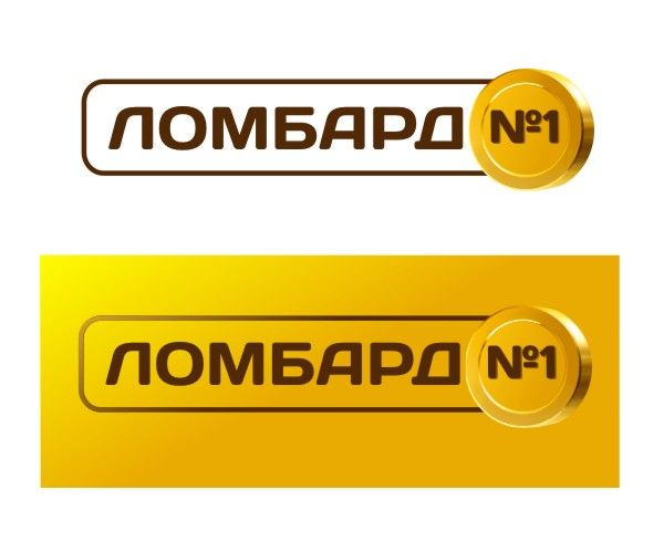 Дизайн логотипа Ломбард №1 - дизайнер vitalismedia