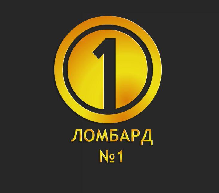Дизайн логотипа Ломбард №1 - дизайнер Keroberas