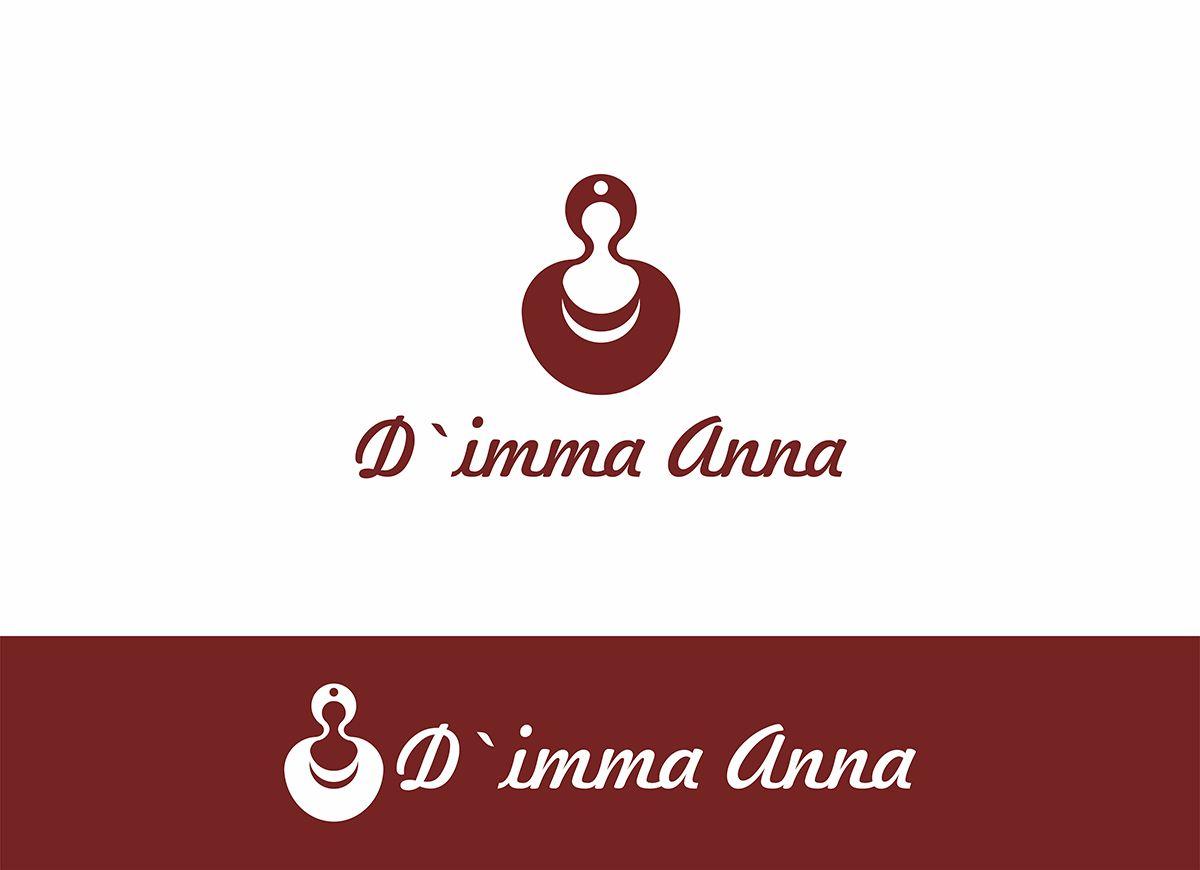 Разработка логотипа, нашивной этикетки и лейбла. - дизайнер AAKuznetcov