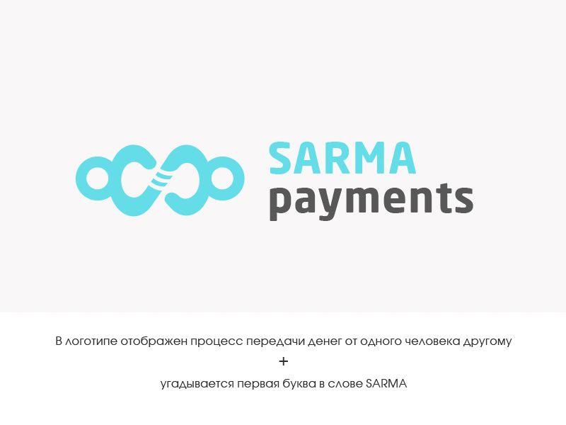 Логотип для системы расчетов - дизайнер karina_a