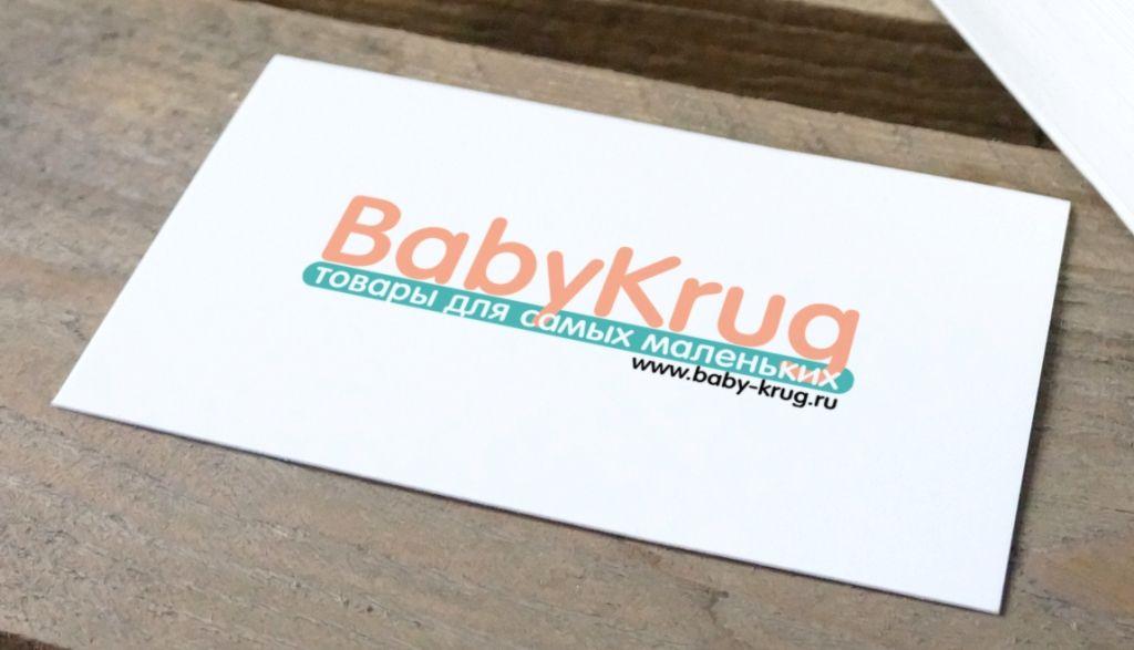 Логотип для компании - дизайнер NadegdaIvakaeva
