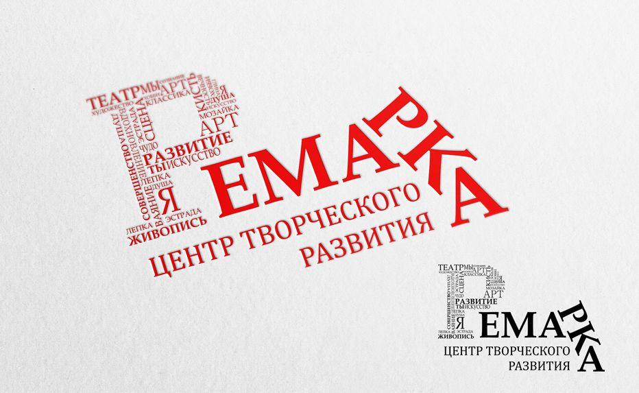 Фирменный стиль для центра развития Ремарка - дизайнер LLight