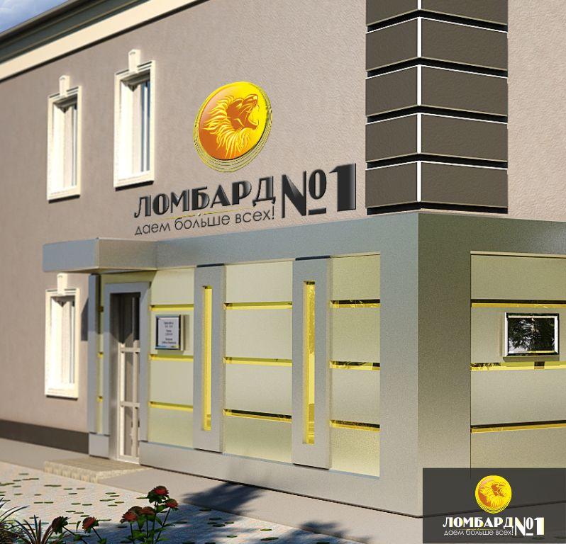 Дизайн логотипа Ломбард №1 - дизайнер byka-ve7rov