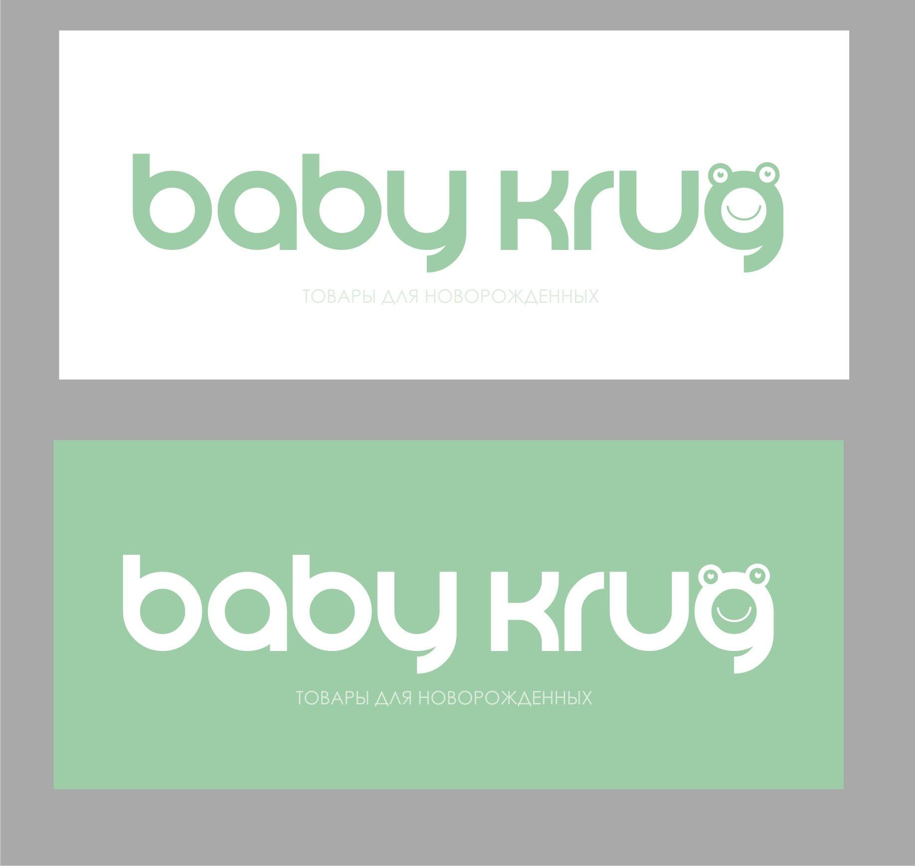 Логотип для компании - дизайнер dbyjuhfl