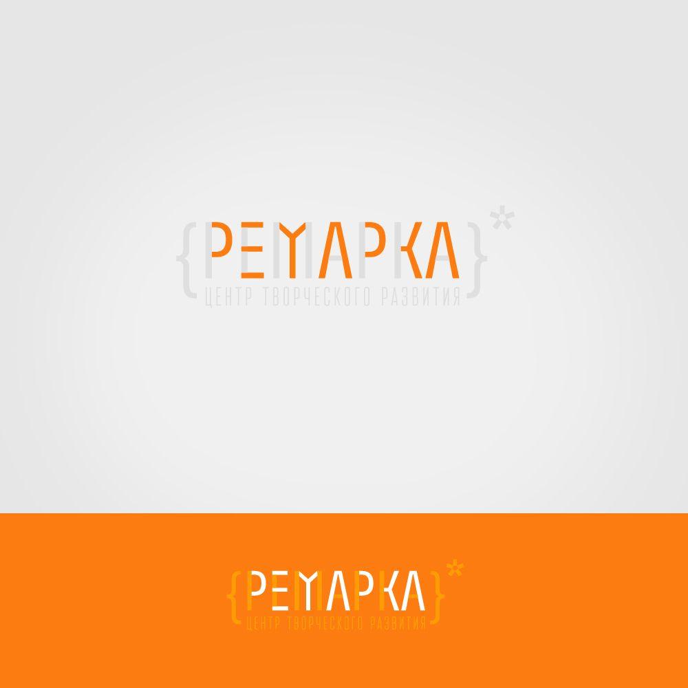 Фирменный стиль для центра развития Ремарка - дизайнер mz777