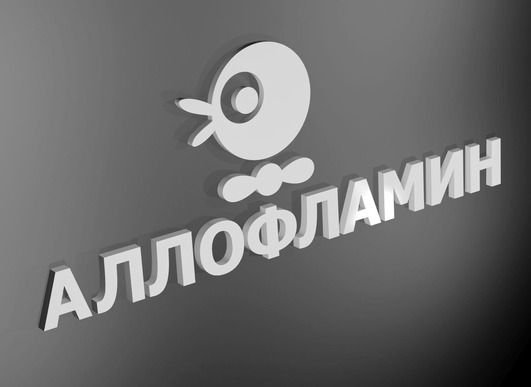 Логотип препарата Аллофламин - дизайнер LiXoOnshade