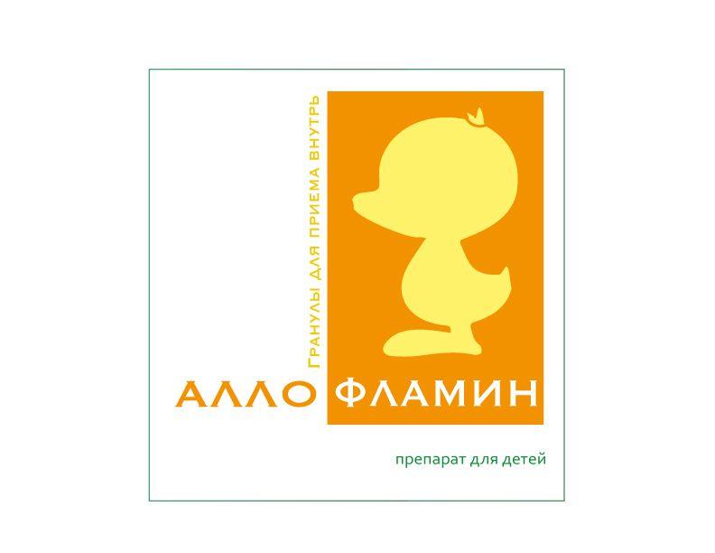 Логотип препарата Аллофламин - дизайнер Yuliya