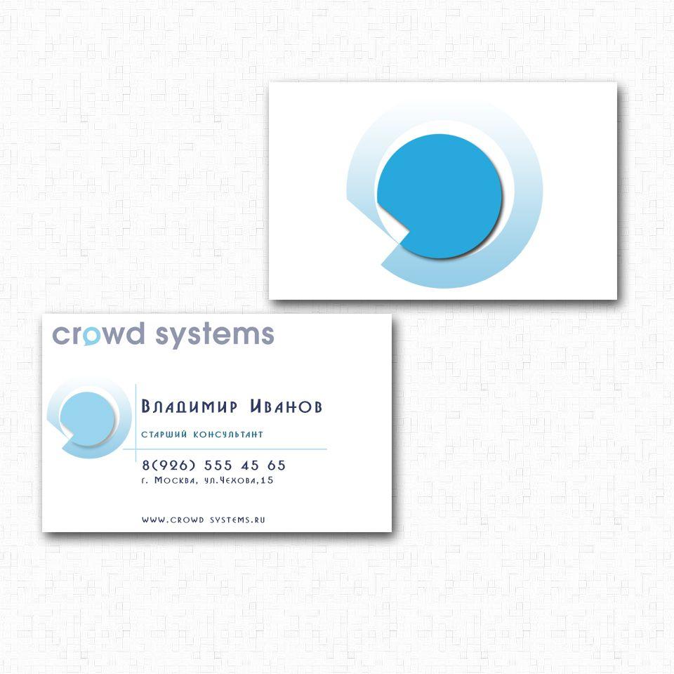 Фирменный стиль для краудсорсинговой компании - дизайнер Advokat72