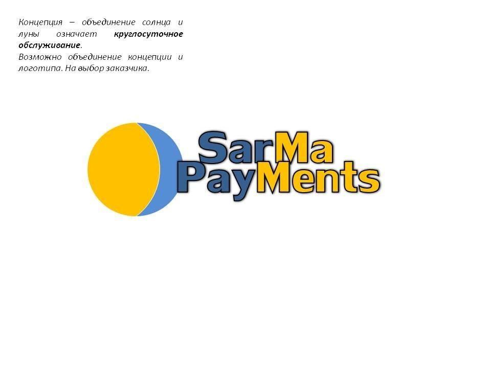 Логотип для системы расчетов - дизайнер EvgeniyaVM