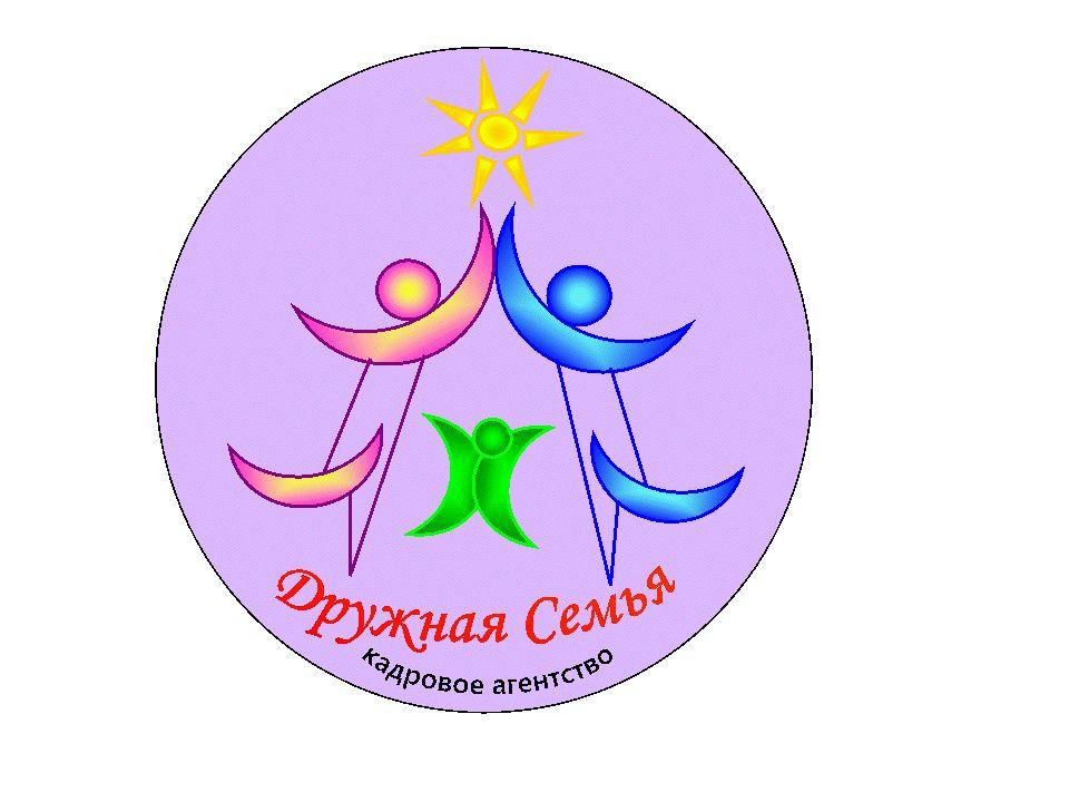 Логотип агентства домашнего персонала - дизайнер solleti
