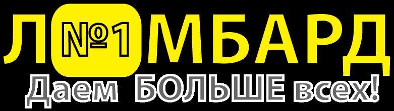 Дизайн логотипа Ломбард №1 - дизайнер Marat