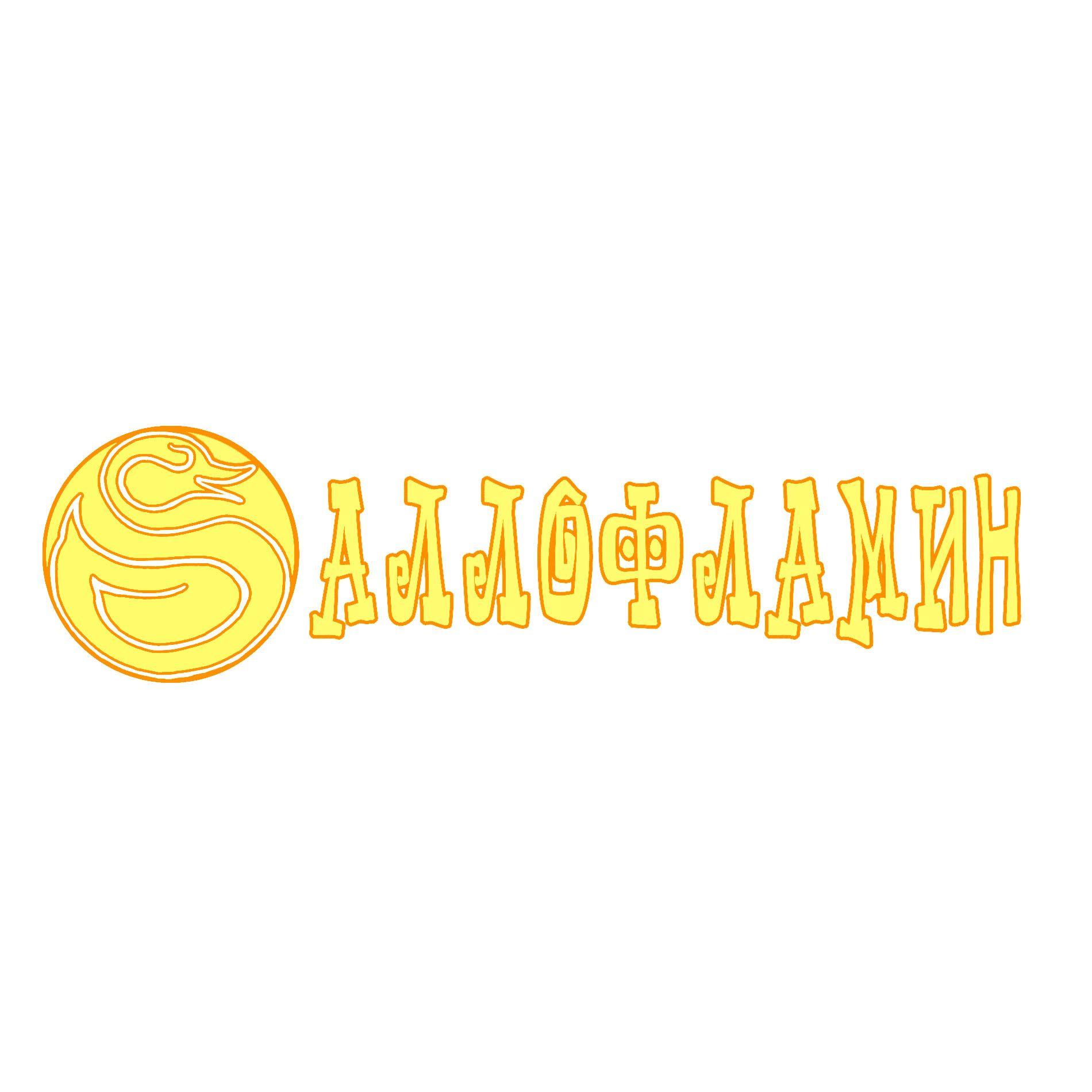 Логотип препарата Аллофламин - дизайнер scratcherz