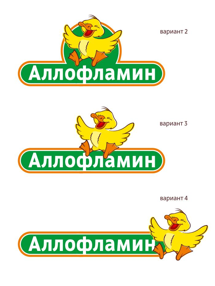 Логотип препарата Аллофламин - дизайнер Greyhame