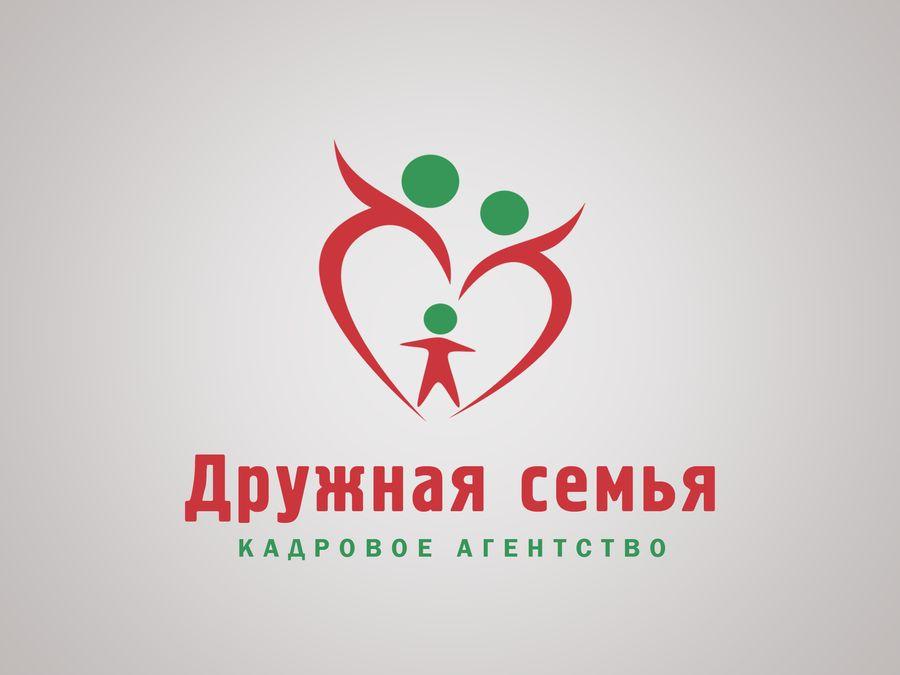 Логотип агентства домашнего персонала - дизайнер Une_fille