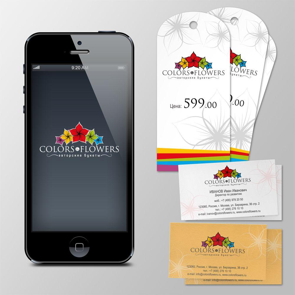 Colors & Flowers Логотип и фирменный стиль - дизайнер mz777