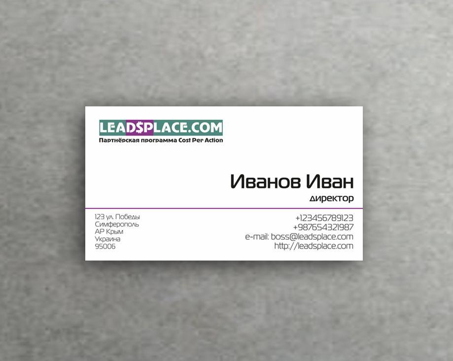 leadsplace.com - логотип - дизайнер bor23