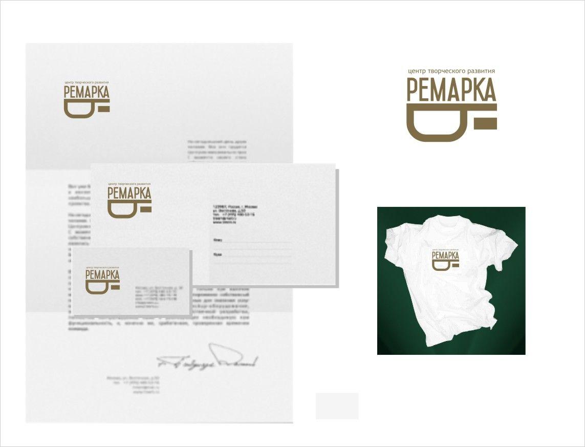Фирменный стиль для центра развития Ремарка - дизайнер arank