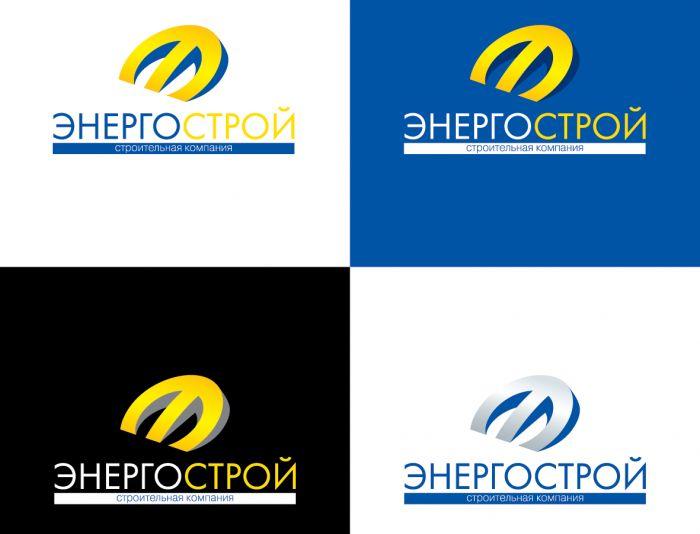 Фирменный стиль для компании ЭнергоСтрой - дизайнер kit-design