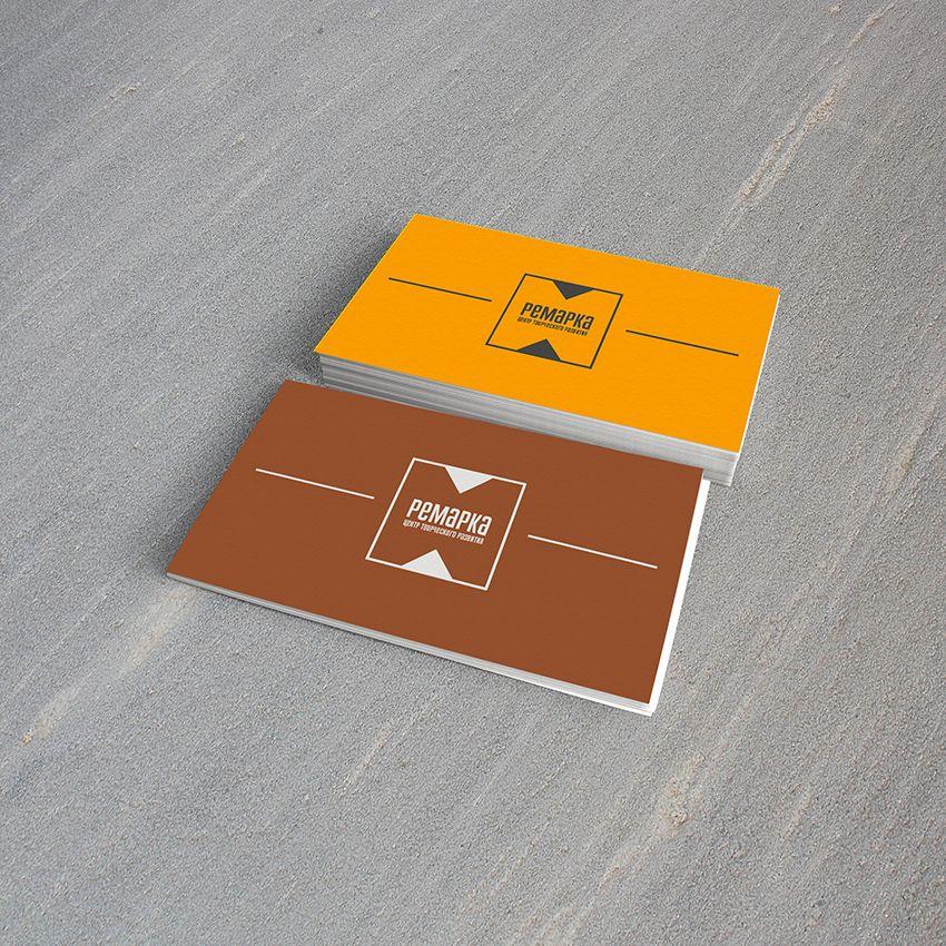 Фирменный стиль для центра развития Ремарка - дизайнер karnakoff