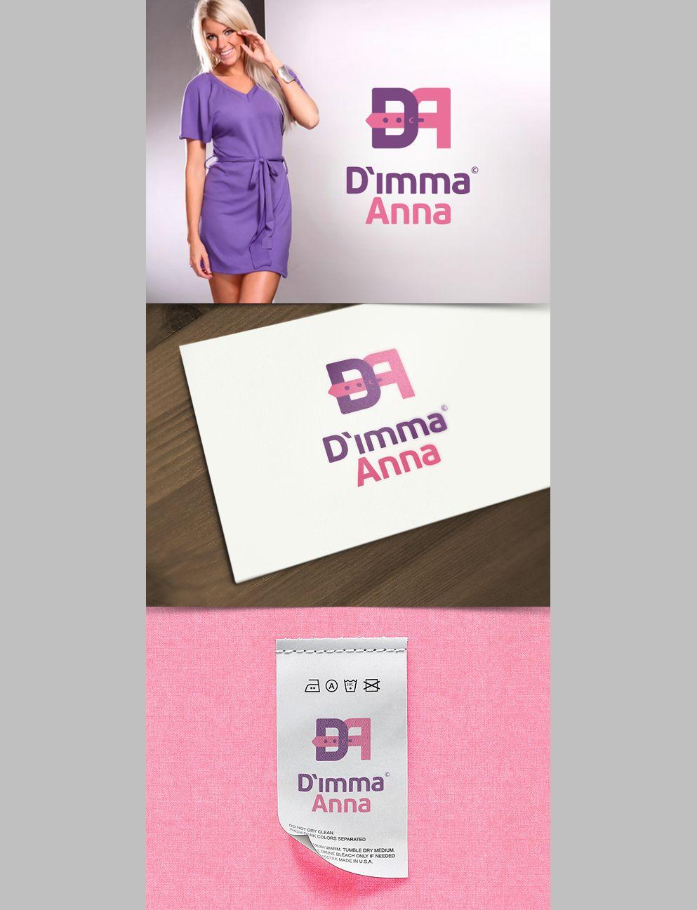 Разработка логотипа, нашивной этикетки и лейбла. - дизайнер irina-july2