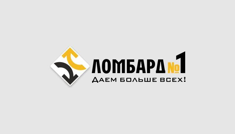 Дизайн логотипа Ломбард №1 - дизайнер Lara2009
