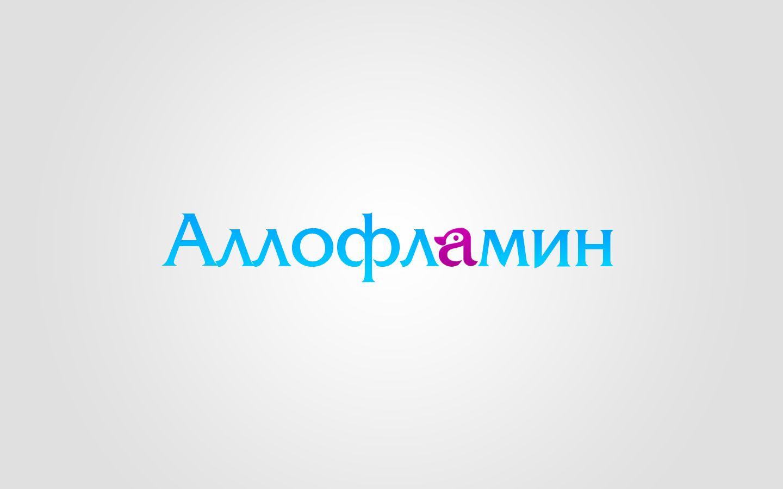 Логотип препарата Аллофламин - дизайнер KILO_Sound
