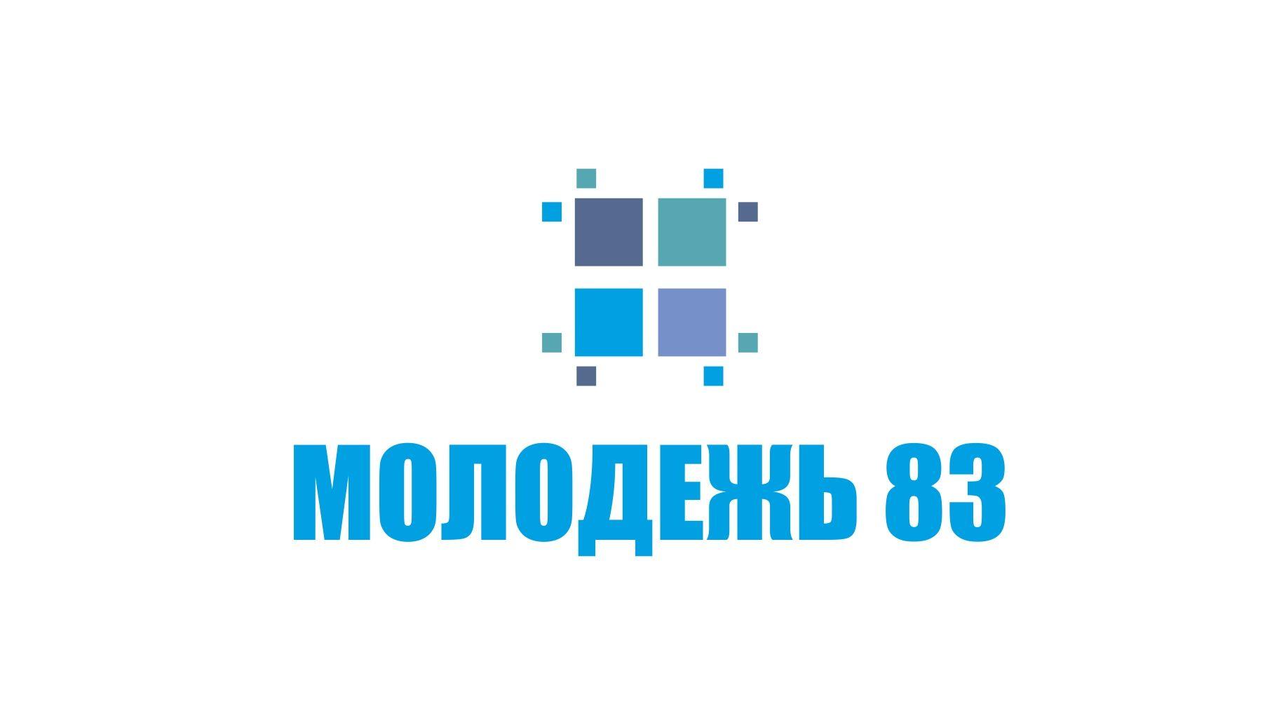 Логотип Моложедь Ненецкого автономного округа - дизайнер arianna1719