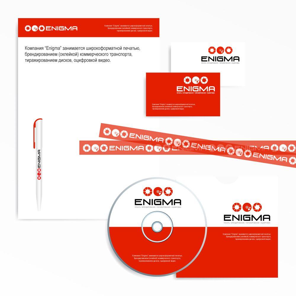 Логотип и фирмстиль для Enigma - дизайнер Serenity