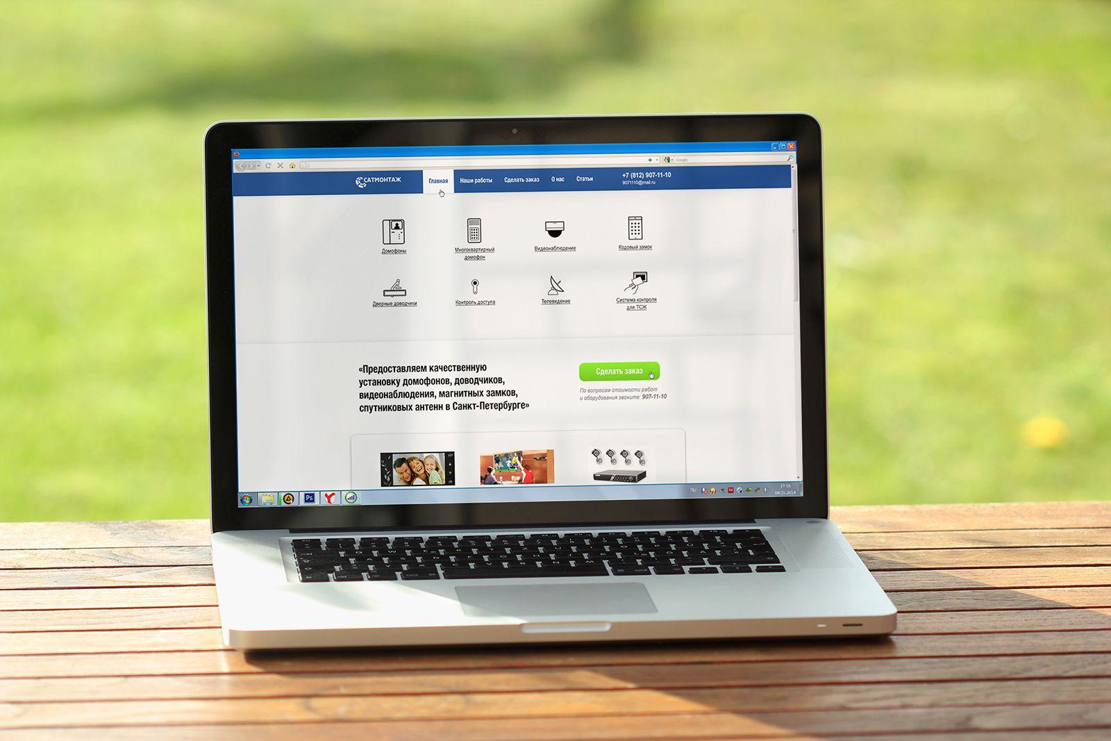 Дизайн (редизайн) существующего сайта - дизайнер BeatNate