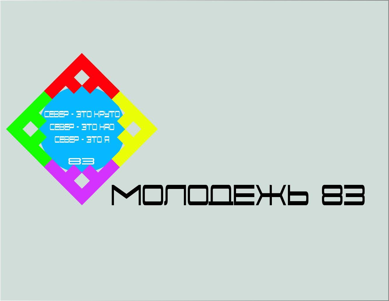 Логотип Моложедь Ненецкого автономного округа - дизайнер velo