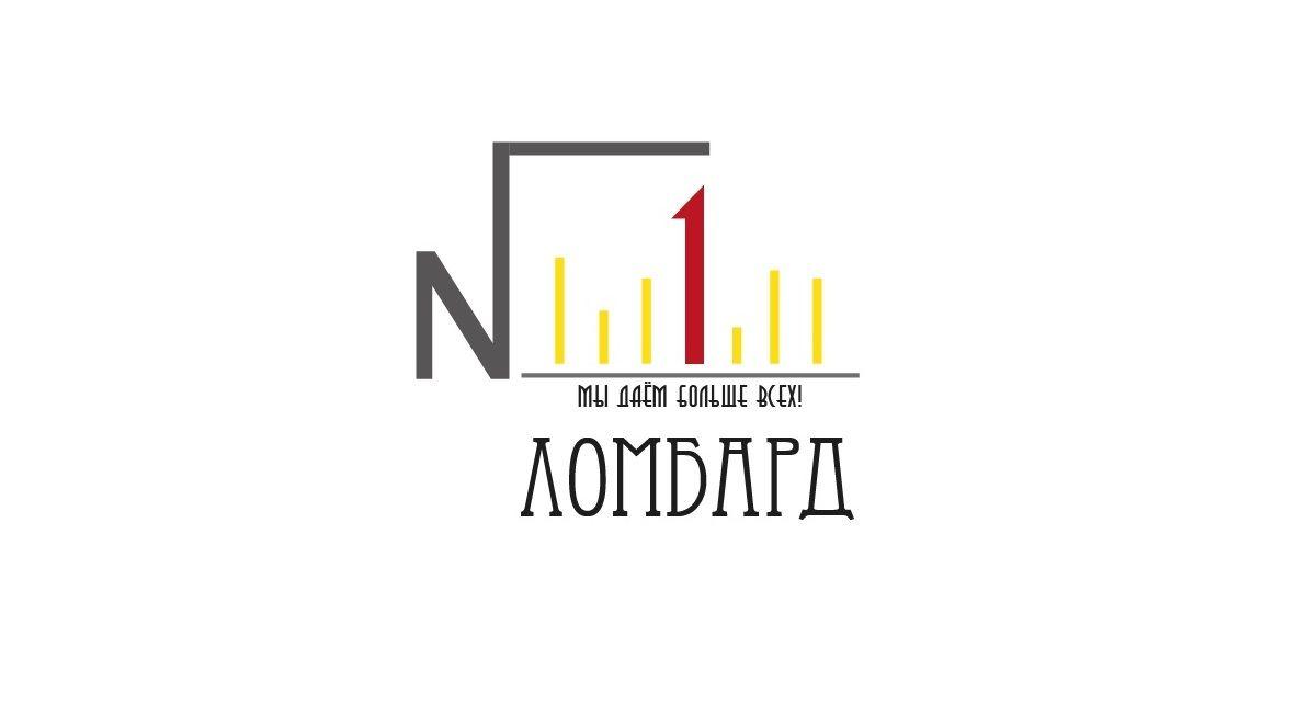 Дизайн логотипа Ломбард №1 - дизайнер U4po4mak