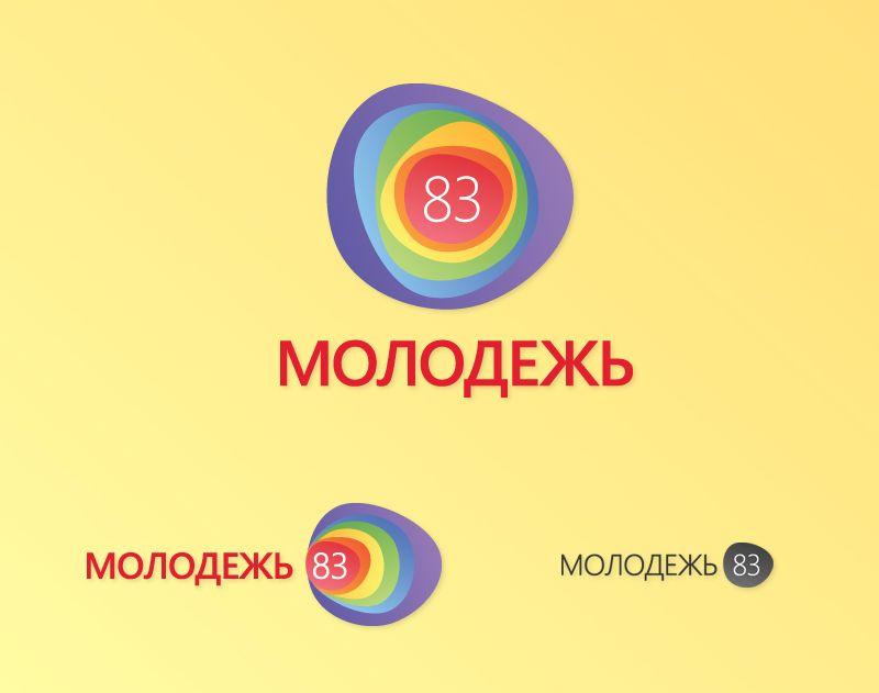 Логотип Моложедь Ненецкого автономного округа - дизайнер EugeneDest