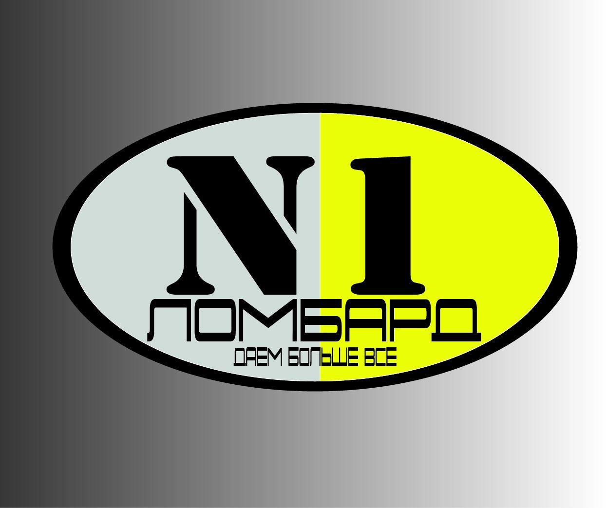 Дизайн логотипа Ломбард №1 - дизайнер velo