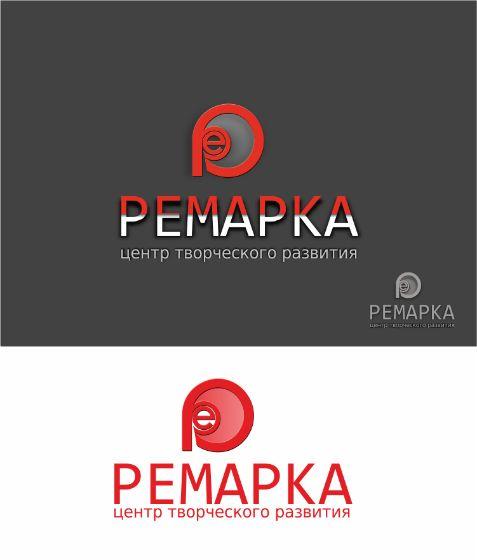 Фирменный стиль для центра развития Ремарка - дизайнер sv58