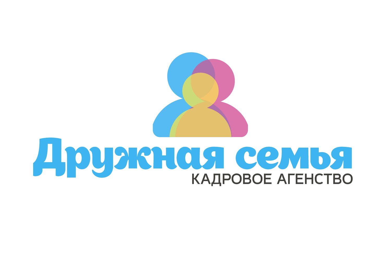 Логотип агентства домашнего персонала - дизайнер AlexAndreeva