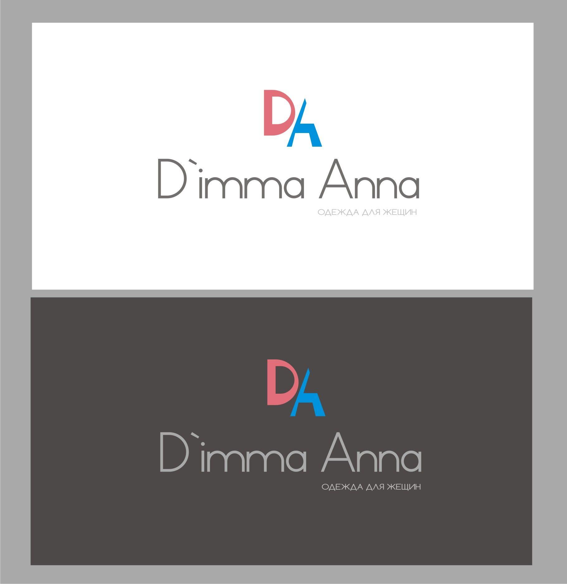 Разработка логотипа, нашивной этикетки и лейбла. - дизайнер dbyjuhfl