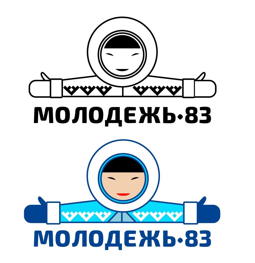 Логотип Моложедь Ненецкого автономного округа - дизайнер okiman