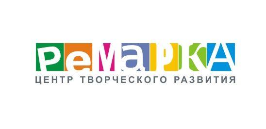Фирменный стиль для центра развития Ремарка - дизайнер Olegik882