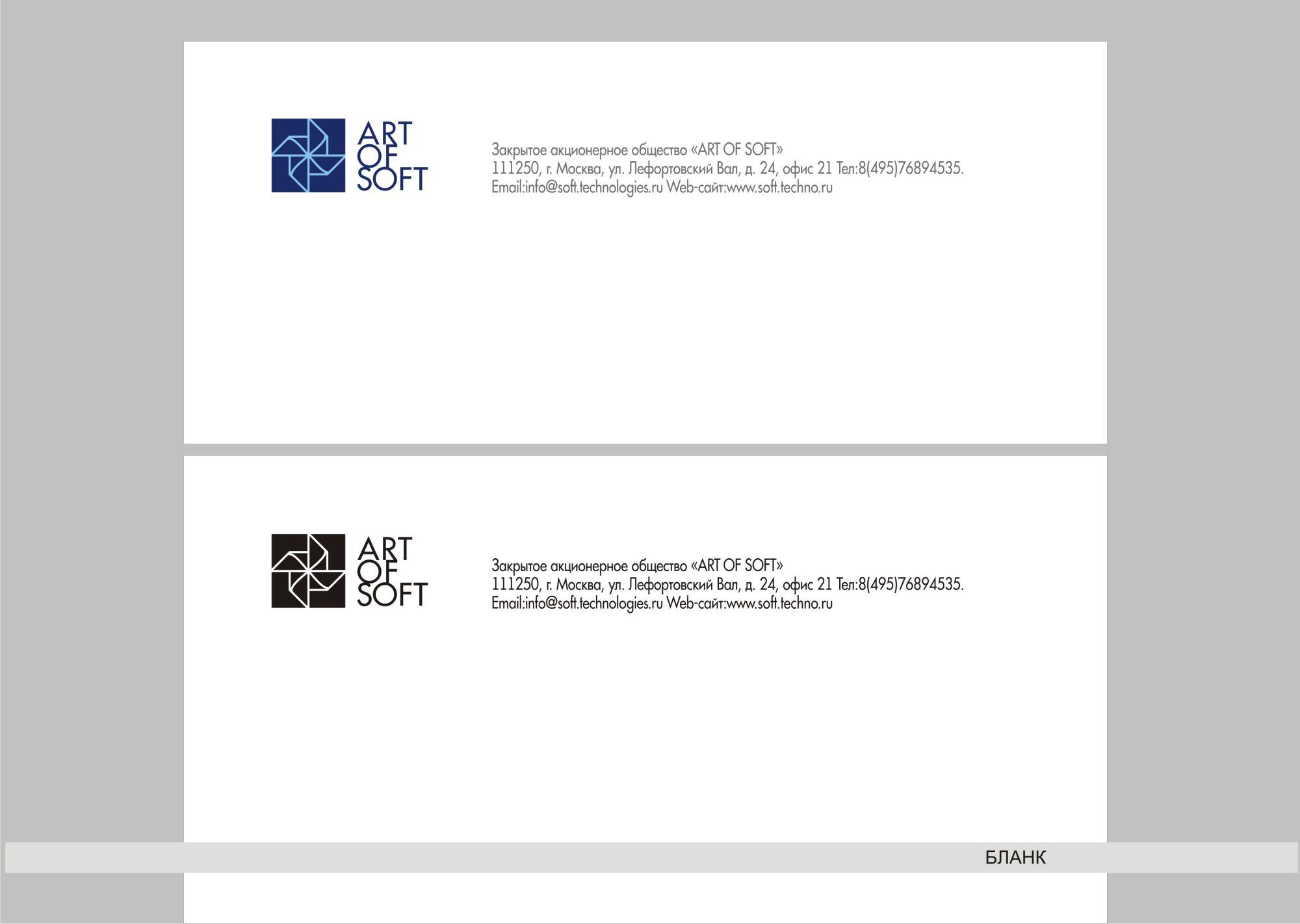 Логотип и фирменный стиль для разработчика ПО - дизайнер das-papas