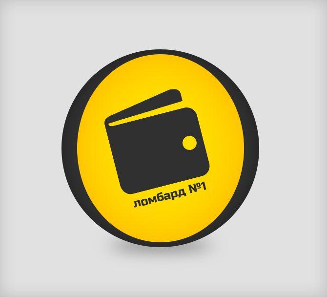 Дизайн логотипа Ломбард №1 - дизайнер karnakoff