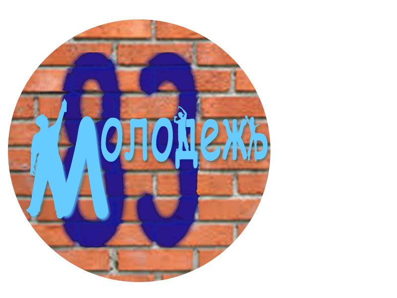 Логотип Моложедь Ненецкого автономного округа - дизайнер buggemot
