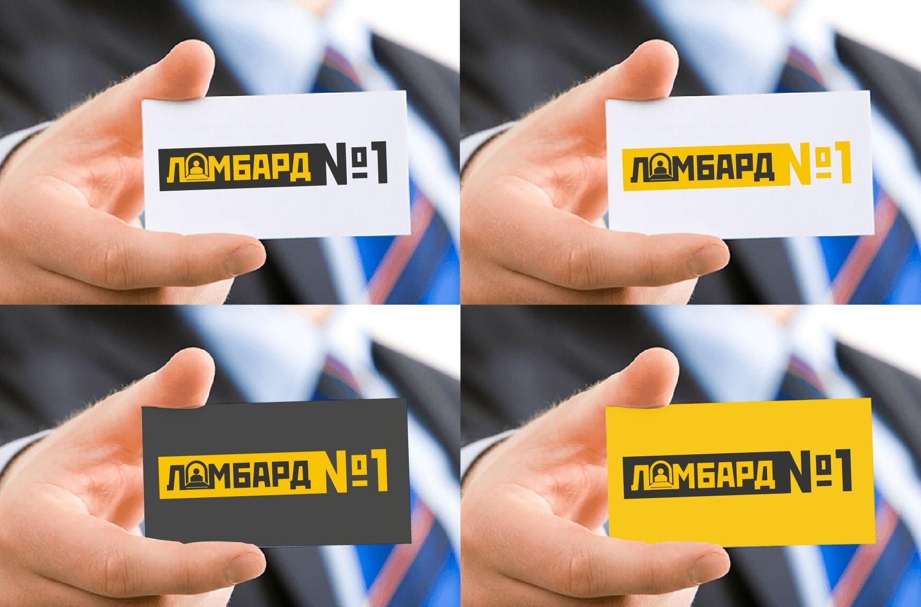 Дизайн логотипа Ломбард №1 - дизайнер Natisk